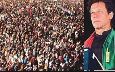 """""""ہر حکومت خالی خزانہ اور ساتھ یہ چیز چھوڑ کر جاتی ہے"""" عمران خان نے ایسی بات کہہ دی کہ سوشل میڈیا پر ہنسی کا طوفان آ گیا، جان کر آپ بھی لوٹ پوٹ ہو جائیں گے"""
