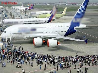 ڈچ فضائی کمپنی ایران کے لئے اپنی پروازیں بندکر دے گی