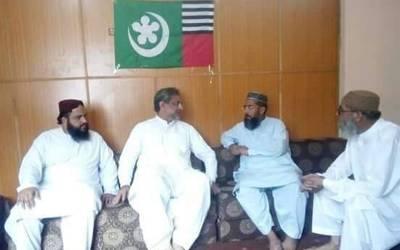 سابق وزیر اعظم کی کالعدم اہل سنت و الجماعت کے رہنماؤں سے ملاقات ، الیکشن میں حمایت کی درخواست کردی