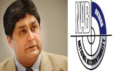 نیب نے گاڑیوں کی خریداری کیلئے فواد حسن فوادکے خط کی کاپی حاصل کر لی،تحقیقات کا دائرہ وسیع