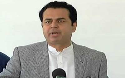 طلال چودھری توہین عدالت کیس،عدالت فیصلہ پیمرا نہیں،قانون کے تحت کرے گی،جسٹس گلزار احمد