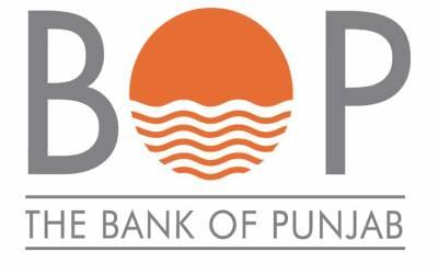 چیف جسٹس کے ڈیم تعمیر فنڈ میں پنجاب بینک کا ایک کروڑ روپے عطیہ کرنے کا اعلان