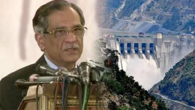 پاکستانیوں نے ایک دم چیف جسٹس کے ڈیم فنڈ میں کتنی رقم جمع کرادی؟ انتہائی حیران کن خبرآگئی