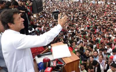 تبدیلی آنے والی ہے ،ملک میں زرعی انقلاب لائیں گے ،نوازشریف کو سزا ہونے پر شہباز اور حمزہ خوش ہیں:عمران خان