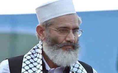 سراج الحق کا غلام احمد بلو ر کو ٹیلی فون،ہارون بلور کی وفات پر اظہار تعزیت