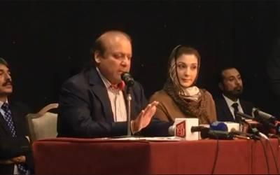 لندن میں مسلم لیگ ن کے ورکرز کنونشن سے میاں نواز شریف کا خطاب اور کارکنوں کا جوش و خروش ، مکمل ویڈیو دیکھیں