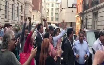 ایون فیلڈ اپارٹمنٹس نواز شریف مخالف اور حامی پاکستانیوں کے درمیان اکھاڑے کی حیثیت اختیا ر کرگئے ،برطانوی پولیس پریشانی کا شکار