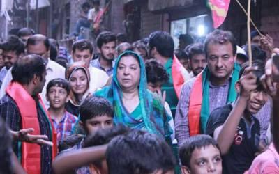 تحریک انصاف کی مرکزی رہنماو نامزد امیدوار این اے 125 ڈاکٹر یاسمین کی حلقے میں انتخابی مہم زور و شور سے جاری