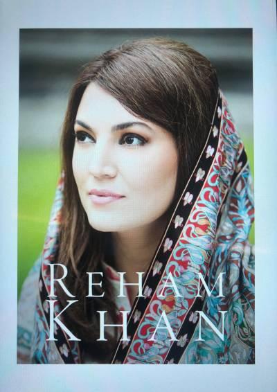 ریحام خان کی تہلکہ کتاب منظر عام پر آگئی، قیمت کتنی ہے اور پاکستانی اسے کہاں سے خرید کر پڑھ سکتے ہیں؟ جانئے