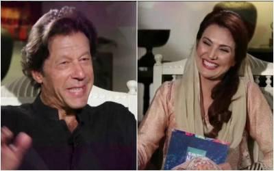 """"""" تحریک انصاف چکوال کی ماہا خان روز صبح عمران خان کو میسج کرکے بتاتی تھی کہ پچھلی رات اس نے کتنے ۔۔۔ """" ریحام خان نے کتاب میں ایسی فحش ترین بات لکھ دی کہ کوئی پاکستانی سوچ بھی نہ سکتا تھا"""