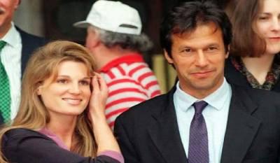 جمائما سے شادی ختم کرنے کا حکم عمران خان کو کس نے دیا تھا؟ انتہائی حیران کن نام سامنے آ گیا