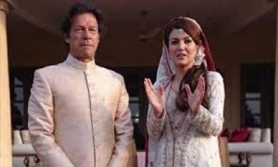 کیا عمران خان وزیر اعظم نہیں بن پائیں گے ؟؟