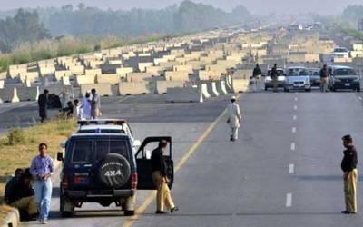 لاہور اسلام آباد موٹرے بند کرنے کاعبوری فیصلہ کر لیا گیا