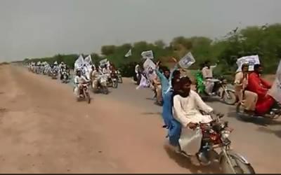 عام انتخابات قریب آتے ہی نصیرآبادمیں سیاسی سرگرمیوں میں تیزی آگئی،پی بی 11سے آزادامیدوارسید خادم حسین شاہ کی موٹر سائیکل ریلی ،سینکڑوں افراد کی شرکت