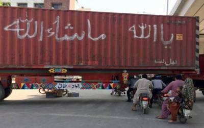 نواز شریف کی آمد، حکومت نے لاہور کو مکمل طور پر بند کرنے کا فیصلہ کر لیا