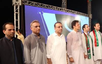 ن لیگ ''گارڈ فادر ''بچانا چاہتی ہے،ایسی قوموں نے ترقی کی جہاں قانون کی بالادستی تھی :عمران خان