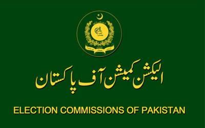چاروں نگرا ن وزرائے اعلیٰ کو خط، سیاسی کارکنوں کو ہراساں کرنے کا نوٹس لے لیا :ترجمان الیکشن کمیشن