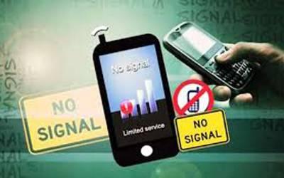 نواز شریف اور مریم نواز کی وطن واپسی ،حکومت کا آج لاہور میں موبائل فون سروس بند رکھنے کا فیصلہ