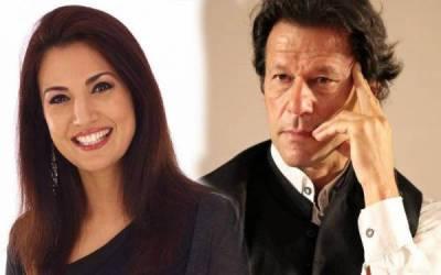 """"""" ایک دن میں نے عمران خان کا فون دیکھا تو اس میں ع ع کا میسج تھا کہ میرے پاس آﺅ ، میں تمہیں ۔۔۔ """" کتاب میں ریحام خان نے ایسا شرمناک ترین انکشاف کردیا کہ پڑھ کر ہر پاکستانی اپنا منہ چھپائے"""