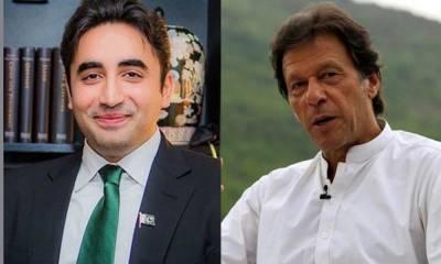 بلاول کے طیارے کو لاہورایئرپورٹ سے اڑان بھرنے سے روکدیا گیا لیکن عمران خان کیساتھ کیا سلوک کیا گیا ؟ جان کر ہرپاکستانی حیران پریشان رہ جائے گا