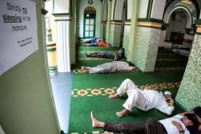 """""""پاگل کو مسجد سے دور رکھو """" ایسا فتویٰ کہ کوئی بھی نمازی کسی بھی ایسے شخص کو مسجد میں ساتھ لیکر نہیں جاسکے گا کیونکہ ۔۔۔۔"""