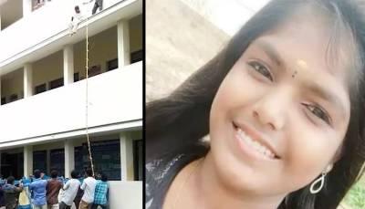 بھارت میں ریسکیو مشق نے طالبہ کی جان لے لی