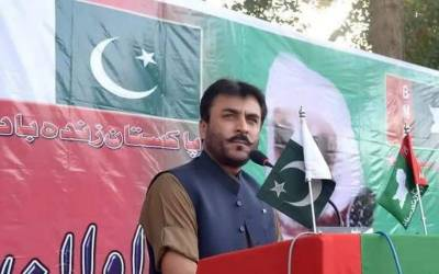 ملک دشمنوں کا گہرا وار ،بلوچستان لہو میں رنگ گیا ،مستونگ میں انتخابی مہم کے دوران خود کش بم دھماکہ سراج رئیسانی سمیت 128 افراد شہید، 150 سے زائد زخمی