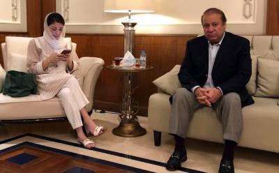 نواز شریف اور مریم نواز کا طیارہ کتنے بجے اسلام آباد ائیرپورٹ پر لینڈ کرے گا؟ صحیح وقت جانئے