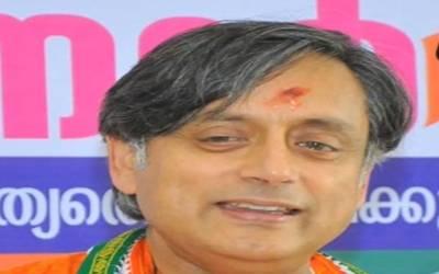 بی جے پی دوبارہ اقتدار میں آئی تو بھارت ہندو پاکستان بن جائے گا: کانگریس