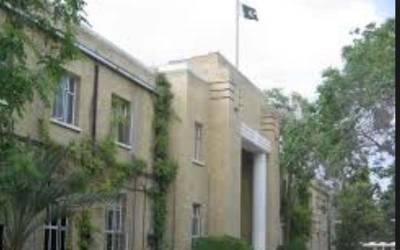 حکومت بلوچستان کاسانحہ مستونگ پر2 روزہ سوگ کا اعلان، سرکاری عمارتوں پر قومی پرچم سرنگوں رہےگا