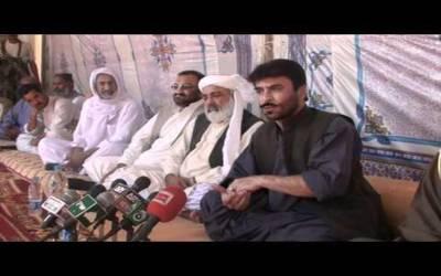 مستونگ دھماکہ، شہدا کی تعداد 133 ہوگئی، 150 افراد زخمی،بلوچستان سمیت ملک بھر کی فضاسوگوار ،وفاقی حکومت نے اتوار کو ''یوم سوگ '' منانے کا اعلان کر دیا
