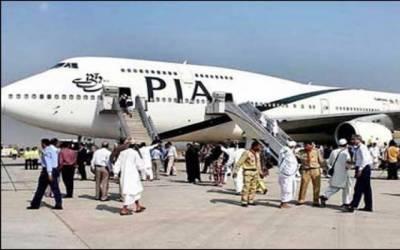 پی آئی اے کا حج آپریشن شروع،پہلی پرواز 300 عازمین کو لیکرمدینہ کیلئے روانہ