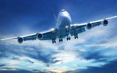 برطانیہ جاتے ہوئے دوران پرواز ہی خاتون نے اپنے شوہر کی پٹائی کردی ، وجہ کیا بنی اور اب یہ خاتون کہاں ہے؟ حیران کن خبرآگئی