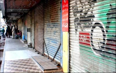 مستونگ خودکش دھماکے کے باعث شہر میں سوگ کا سماں ،دکانیں اور کاروباری مراکز مکمل طور پر بند