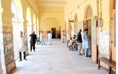 پاکستان کی وہ عدالت جہاں قیدیوں سے بھی رشوت وصول کی جانے لگی، بدلے میں کیا سہولیات دی جاتی ہیں؟ ایسی خبرآگئی کہ چیف جسٹس بھی حیران رہ جائیں گے