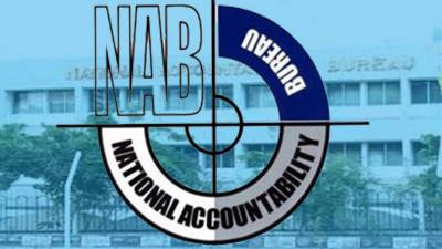 پی ایس او میں 63 ارب روپے کا کرپشن سکینڈل سامنے آ گیا ، نیب نے پانچ افسران کو حراست میں لے لیا