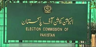 ملکی کی تاریخ میں پہلی مرتبہ انتخابی عملے سے حلف لینے کا فیصلہ ، الیکشن کمیشن نے ہدایات جاری کر دیں
