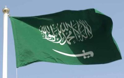 سعودی عر ب کی مستونگ شہر میں خودکش حملے کی مذمت