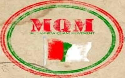 ایم کیو ایم پاکستان نے انتخابی منشور پیش کردیا