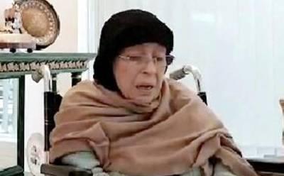 بالآخر نواز شریف کی ضعیف والدہ کی سب سے بڑی خواہش پوری ہو گئی
