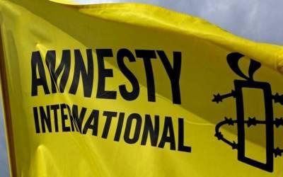 یمن؛متحدہ عرب امارات کے اقدامات جنگی جرائم ہیں:ایمنسٹی انٹرنیشنل