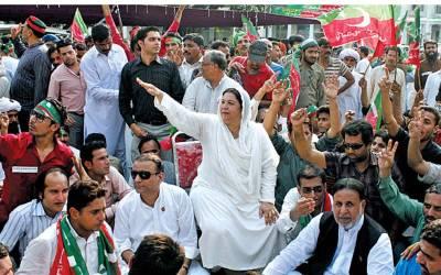 """"""" عمران خان کو یہ کام نہیں کرناچاہیے تھا """" یاسمین راشد نے ہی عمران خان کو زور دار جھٹکا دیدیا ، کھل کر سامنے آ گئیں"""