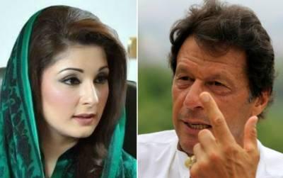 عمران خان اور مریم نواز دونوں کو زوردار جھٹکا لگ گیا، وہ کام ہو گیا جو انہوں نے کبھی سوچا بھی نہ تھا