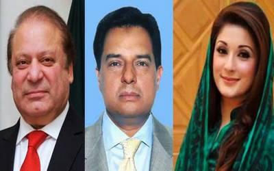 نواز، مریم اور کیپٹن صفدرکی اپیلیں کل اسلام آباد ہائیکورٹ میں دائر کئے جانے کا امکان