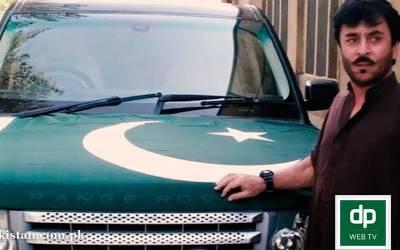 مستونگ خود کش دھماکے میں شہید ہونے والے سراج رئیسانی کی پاکستان سے محبت کا یہ عالم تھا کہ وہ۔۔۔۔ایسی ویڈیو کہ جسے دیکھ کر آپ کے لئے آنسو روکنا مشکل ہو جائے گا