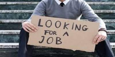 بیوی نے ایسا خواب دیکھا کہ شوہر کی اچھی بھلی نوکری ہی چلی گئی ،دوبارہ نوکری کے لئے اسکو اب کون سی تسبیح کرنی چاہئے، آپ بھی جانئے