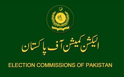 انتخابی ضابطہ اخلاق میں غفلت برداشت نہیں کی جائے گی ،سیکرٹری الیکشن کمیشن