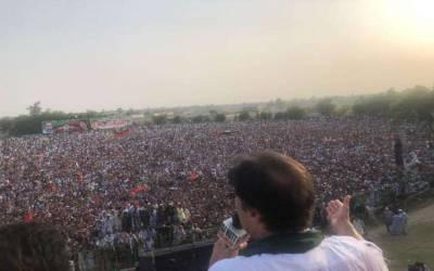 تحریک انصاف آج میانوالی میں عوامی طاقت کا مظاہرہ کرے گی