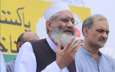 پی پی ،پی ٹی آئی اور ن لیگ کے پاس کوئی سیاسی پروگرام نہیں:سراج الحق