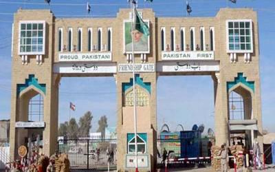 عام انتخابات، پاک افغان سرحد پر باب دوستی 3 دن کے لئے بند رکھا جائے گا